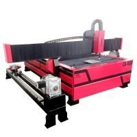 Buy cheap CE certificate CAMEL CNC CA-1530 stainless steel metal cnc plasma table cutting machine price product