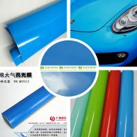 Buy cheap Glossy Car Wrapping Vinyl Films--Glossy Light Blue product