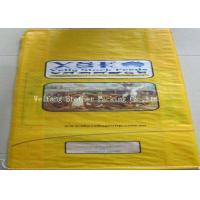 Buy cheap Flour / Rice Bulk Packaging Bopp Laminated Bags With High Tensile Strength product