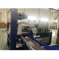 Buy cheap Long Warranty Shrink Wrapping Package Machine For Shrink Film Wrapping product