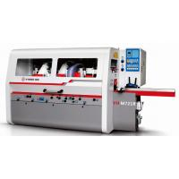 Buy cheap VH21 Series 210 Mm Four Side Moulder VH - M721L With Automatic Feeding System product