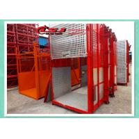 Quality Energy saving Relible 2 motor 12 kw construction material hoist for sale