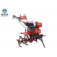 Buy cheap Latest Agriculture Farm Machinery Small Gas Rototillers For Walking Tractor product