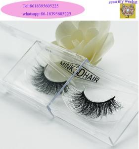 Buy cheap factory supply soft mink fur eye lashes false eyelashes real mink 3d strips lash product