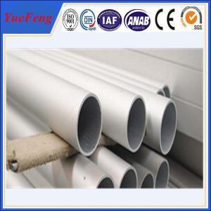 Buy cheap Anodized/polishing alu tubes 12 years quality guaranteen period aluminium price per kilo product