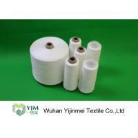 Buy cheap Ring Spun 100% Polyester Spun Sewing Thread 40/2 Raw White / Bleached White from wholesalers