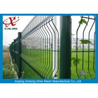 Buy cheap 200*50mm Welded Wire Mesh Fencing Panels , Galvanized Welded Wire Fence Panels product