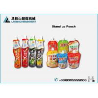 Buy cheap Jelly | Fruit Jam | Chocolate Bar Automatic Filling and Capping Machine For doy-pack product