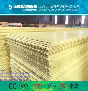 Buy cheap lamination groove pvc ceiling panel,,pvc wall panel,pvc ceiling tile production line product
