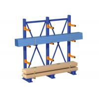 Buy cheap Adjustable Warehouse Steel Cantilever Racking product