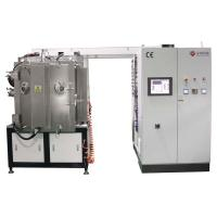 Buy cheap Dental Hand Tools Titanium Coating Machine / Magnetron Sputtering Coating Machine product