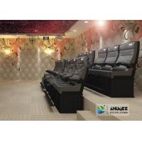 Buy cheap 4D Cinema System Equipments product