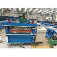 Buy cheap Double Layer Roofing Sheet Roll Forming Machine For Two Ibr / Corrugated Sheets from wholesalers