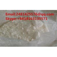Buy cheap 99% Purity 1, 3- Dimethylamylamine HCl DMAA Steroids CAS 13803-74-2 For Fat Burning from wholesalers