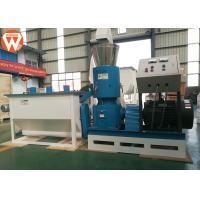 Buy cheap SKF  Bearing Animal Feed Processing Equipment With Engineer Guide Installation product