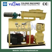 Buy cheap small pellet mill home use CE quality product