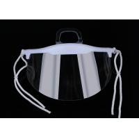 Buy cheap Professional Plastic Mouth Mask For Microbalding Recyclable Month Cover Masks from wholesalers