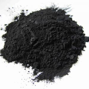 Buy cheap 200 Mesh 530g/L Granule Activated Coconut Charcoal product