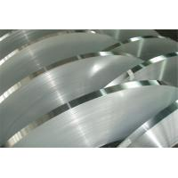 Buy cheap 0.8 - 5.0mm Thickness Thin Aluminium Strip Aluminum Tape for Air Separation Equipment product