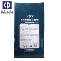 Buy cheap Agriculture Waterproof Breathable BOPP Woven Bags High Strength UV Light Resistance product