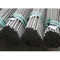 Buy cheap ASTM A192 Carbon Seamless Steel Pipe Thickness 0.1 - 20mm For Heat Exchanger product