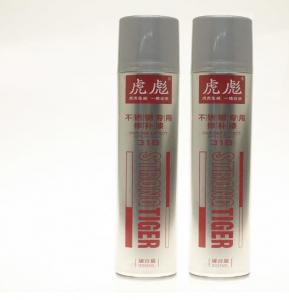 Buy cheap Stainless Steel Repair Chrome Effect Aerosol Spray Paint product