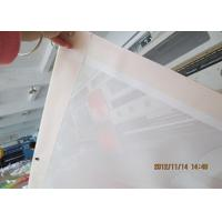 Buy cheap Uv Resistant Outdoor PVC Banners , Fence Wraps Custom Flags And Banners product