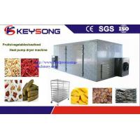 Buy cheap Low Noise Heat Pump Dryer Stable Full Automatic For Fish Drying product