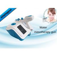 Buy cheap Lightweight Wrinkle Removal Machine 4.3 Inch LCD Touch Screen product