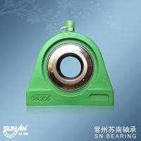Buy cheap Less Vibration And Noise Plastic Ball Bearing Pillow Block For Metallurgy  SUCPAPL205 product