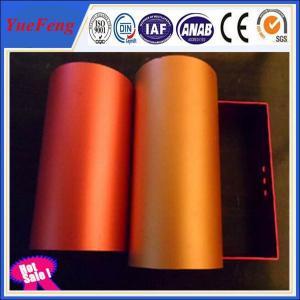Buy cheap colored anodized aluminum tubes manufacturer, aluminium profile CNC drilling hole product