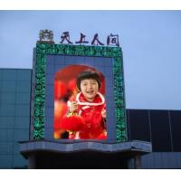 Buy cheap High Resolution Outdoor Full Color LED Display P12 , LED Video Display 192mm × 96mm product