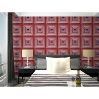 Buy cheap Parlour Decorative Leather Textured 3D Wall Panel Embossed Indoor Wall Decals product