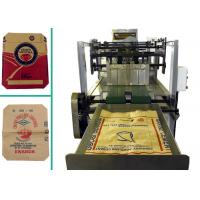 Buy cheap Automatic Kraft Paper Multiwall Bag Making Machine 4 Colors Synchronized Printing product