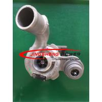 Buy cheap Renault Volvo GT1549S Turbo Charger Car F9Q 751768-5 751768-5004S 703245-0001 from wholesalers