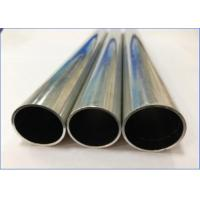 Buy cheap High Frequency Welded Brazing Aluminum Pipe For Automotive Heat Exchanger Heater product