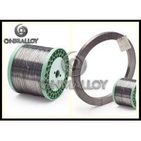 Buy cheap CuNi40 Constantan Copper Based Alloys 25% Elongation High Resistance Wire product