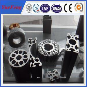 Buy cheap Custom size aluminum extrusion, hot anodized aluminum profile extrusion round heatsink product