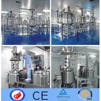 Buy cheap Pressure Stainless Steel Agitator Stainless Steel  Mixing Tank Oil Olive product