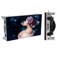 Buy cheap P1.875 Indoor Small Pitch LED Display 150mmx168.75mm Module Size Highly Bright from wholesalers