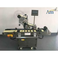 Buy cheap LB-300 Automatic Top Labeling Machine Adjustable Label Position, Fault Alarm Production Count from wholesalers