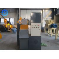 Buy cheap Industry Small Copper Cable Recycling Machine Separate Copper From Plastic product