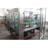 Buy cheap Auto Piston Sauce Filling Machine Edible Oil And Honey Can Bottling product