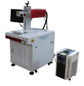 Buy cheap Datecode UV Laser Marking Machine / Plastic Glass Uv Etching Machine product