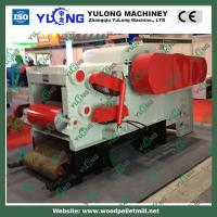 Buy cheap Sawdust Making Machine / Wood Sawdust Crushing Machine / 90KW Sawdust Mill product