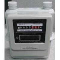 China Smart Meter for Residential Use (CG-FL-2.5) on sale