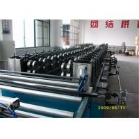 Galvanised Perforated Metal Cable Tray Machine Follow Cutting Electrical Control
