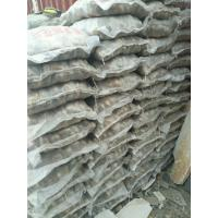 Quality Natural River Exterior Slate Wall Cladding Mixed Color Eco - Friendly for sale