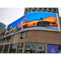 Buy cheap Outdoor full color fixed install LED display/ screen / billboard P6, P8, P10, P12, P16 product