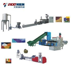 Buy cheap PP PE HDPE LDPE Plastic Granulator Machine Recycling Pelletizer Machinery product